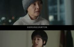 【关于我妈的一切】电影百度云【720p/1080p高清国语】下载
