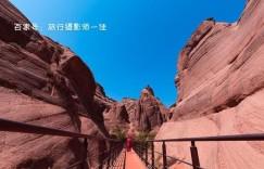 《龙岭迷窟》全集电影百度云资源「HD1080p高清中字」