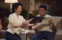 《亲爱的爸妈》全集电影百度云网盘【HD1080p】高清国语