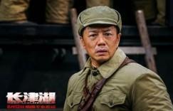 《长津湖》-电影百度云高清720P资源分享