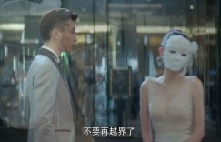 《只是结婚的关系》全集电视剧百度云【720高清国语版】下载