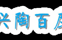亲爱的爸妈-全集百度云【高清中字】免费下载
